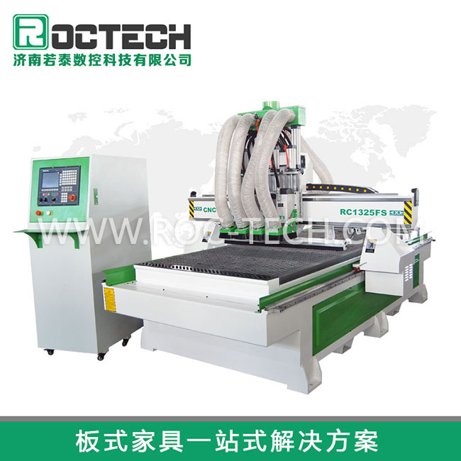 cnc wood milling machine RC 1